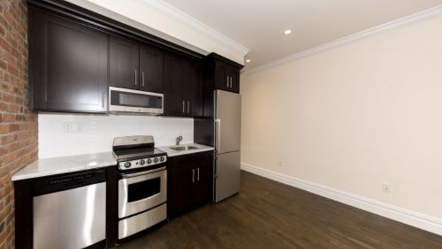 1 Bedroom, Brooklyn Heights Rental in NYC for $2,934 - Photo 1