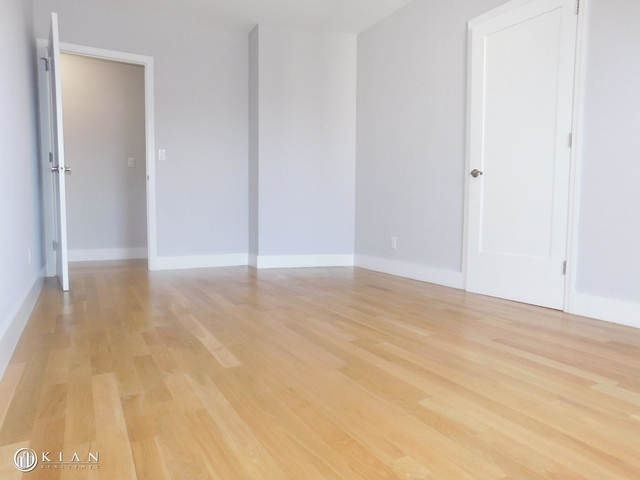 Room, Hudson Heights Rental in NYC for $1,195 - Photo 1