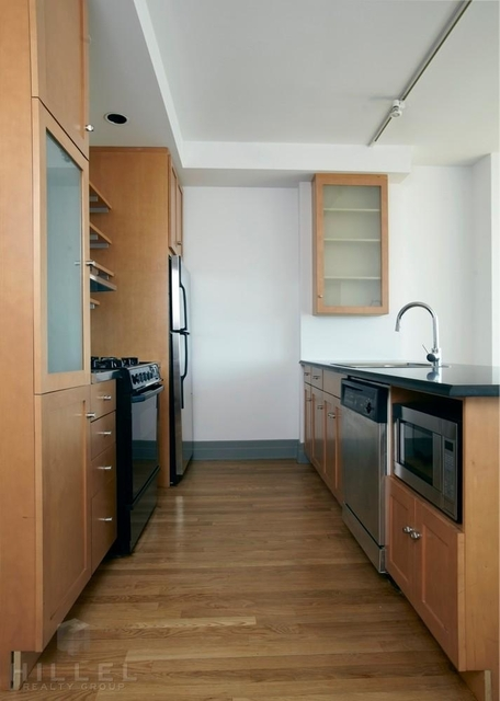 1 Bedroom, Boerum Hill Rental in NYC for $5,215 - Photo 2