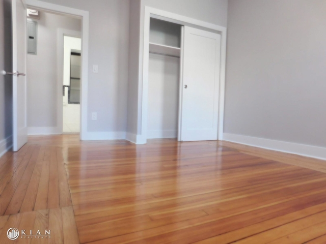 Room, Hamilton Heights Rental in NYC for $1,150 - Photo 2