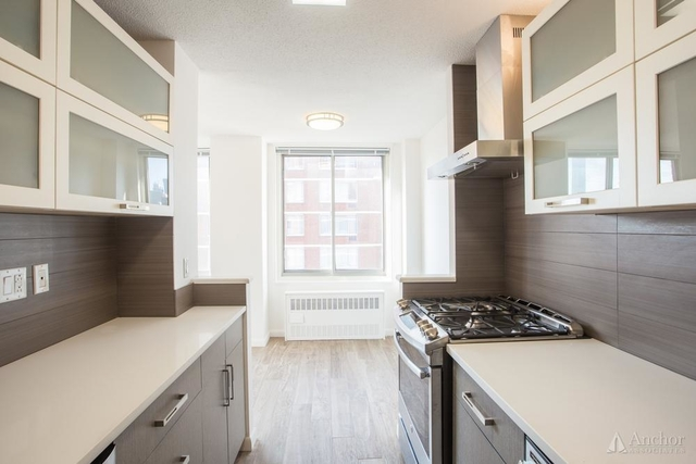 4 Bedrooms, Kips Bay Rental in NYC for $7,040 - Photo 1