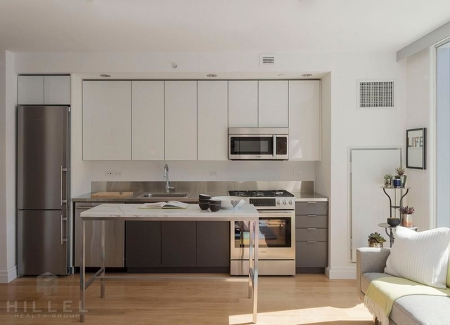 1 Bedroom, DUMBO Rental in NYC for $3,950 - Photo 2