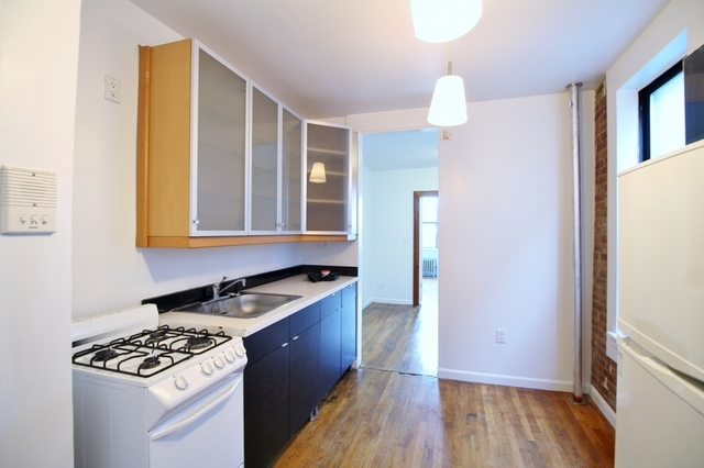 1 Bedroom, Hamilton Heights Rental in NYC for $1,715 - Photo 1