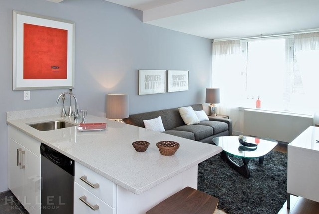1 Bedroom, Williamsburg Rental in NYC for $3,550 - Photo 2