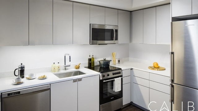 1 Bedroom, Morningside Heights Rental in NYC for $3,400 - Photo 2