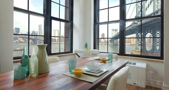 1 Bedroom, DUMBO Rental in NYC for $4,875 - Photo 2