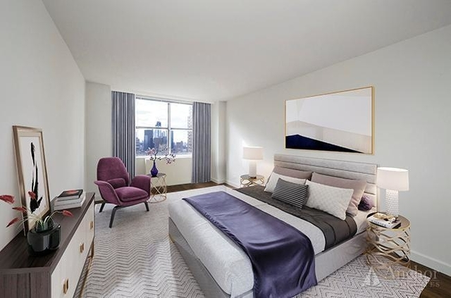 2 Bedrooms, Lincoln Square Rental in NYC for $6,391 - Photo 1