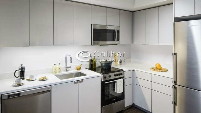 2 Bedrooms, Morningside Heights Rental in NYC for $5,500 - Photo 2