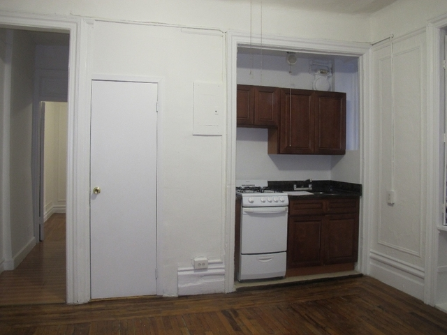 1 Bedroom, Morningside Heights Rental in NYC for $2,063 - Photo 1