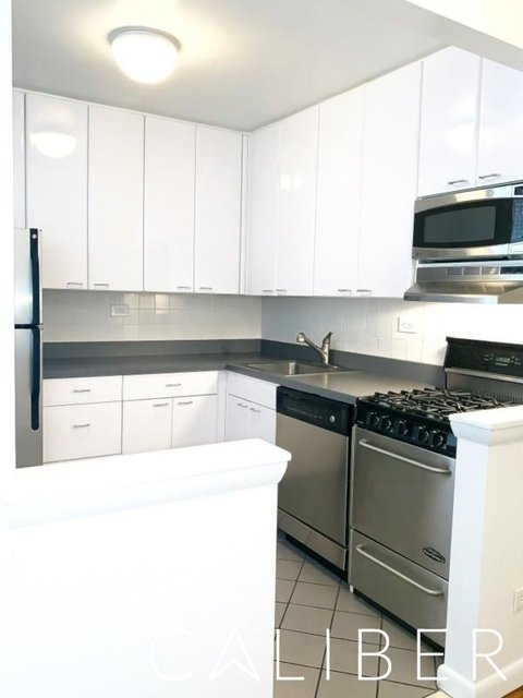 2 Bedrooms, Gramercy Park Rental in NYC for $5,100 - Photo 2