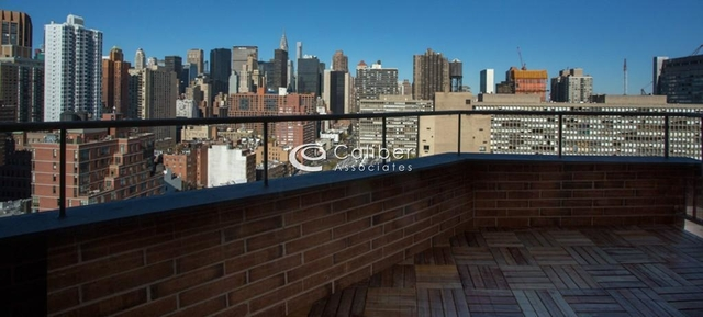1 Bedroom, Kips Bay Rental in NYC for $3,700 - Photo 2
