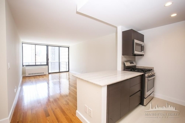 1 Bedroom, Theater District Rental in NYC for $4,000 - Photo 1