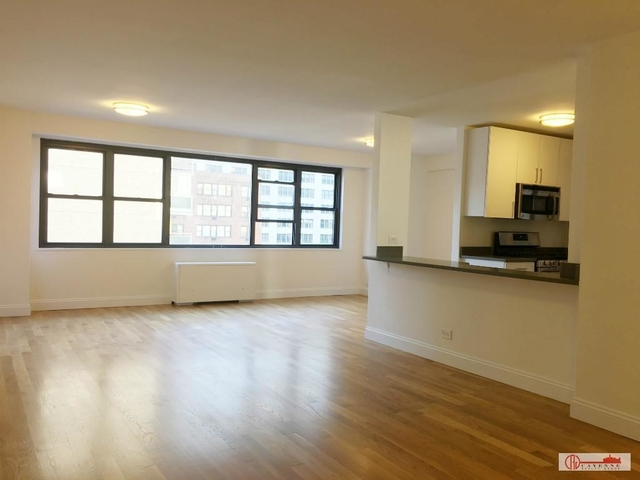 2 Bedrooms, Gramercy Park Rental in NYC for $5,000 - Photo 1