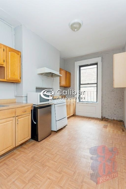 5 Bedrooms, East Village Rental in NYC for $7,000 - Photo 2