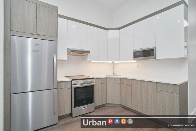 2 Bedrooms, North Slope Rental in NYC for $4,300 - Photo 2