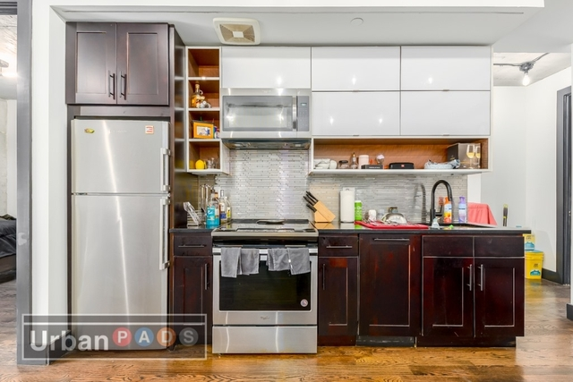 1 Bedroom, Bedford-Stuyvesant Rental in NYC for $2,558 - Photo 2