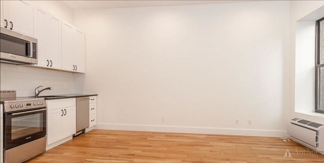 2 Bedrooms, Carnegie Hill Rental in NYC for $5,000 - Photo 2