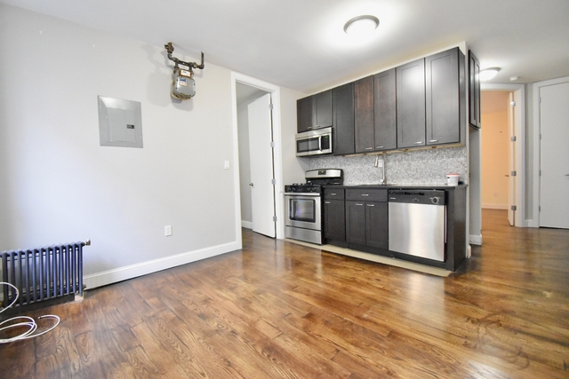 2 Bedrooms, Hamilton Heights Rental in NYC for $2,035 - Photo 1