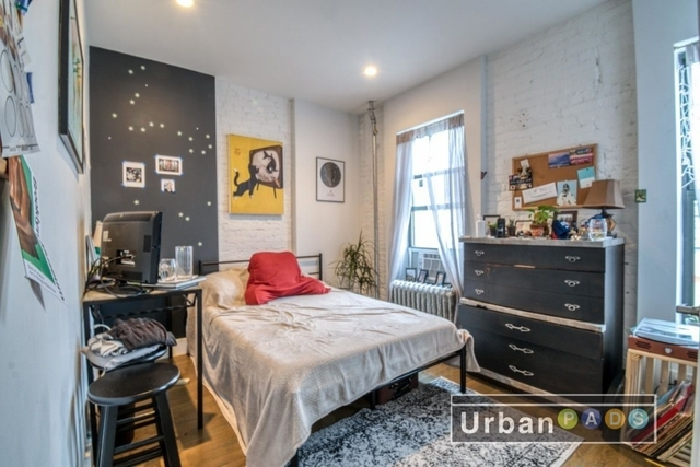 4 Bedrooms, Flatbush Rental in NYC for $2,695 - Photo 1