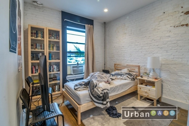 4 Bedrooms, Flatbush Rental in NYC for $2,695 - Photo 2