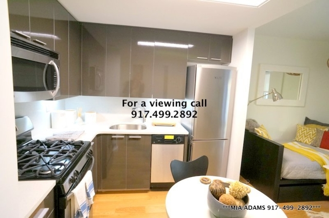 Studio, Long Island City Rental in NYC for $2,020 - Photo 2