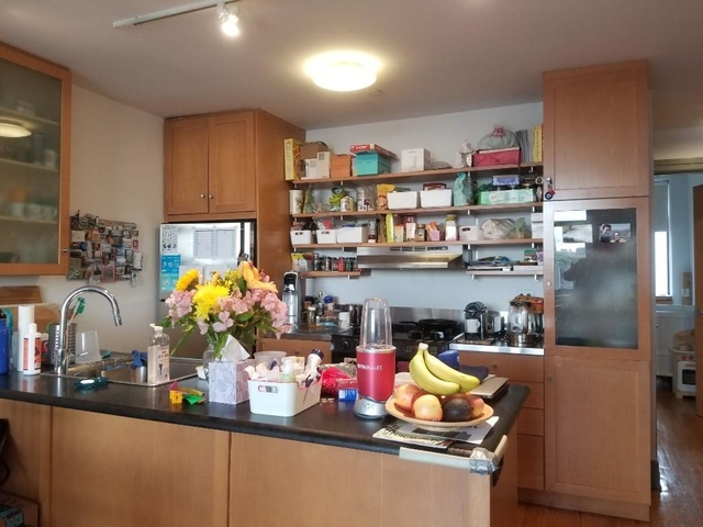 2 Bedrooms, Boerum Hill Rental in NYC for $6,500 - Photo 2
