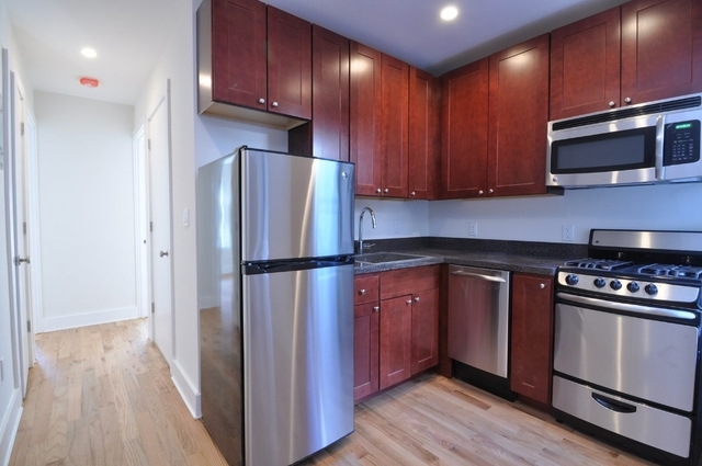 2 Bedrooms, Kew Gardens Rental in NYC for $1,995 - Photo 1