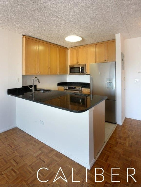 1 Bedroom, NoHo Rental in NYC for $4,200 - Photo 2