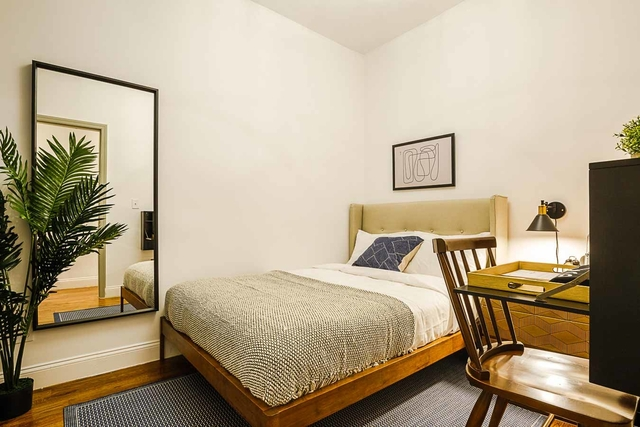 Room, Little Senegal Rental in NYC for $1,525 - Photo 1