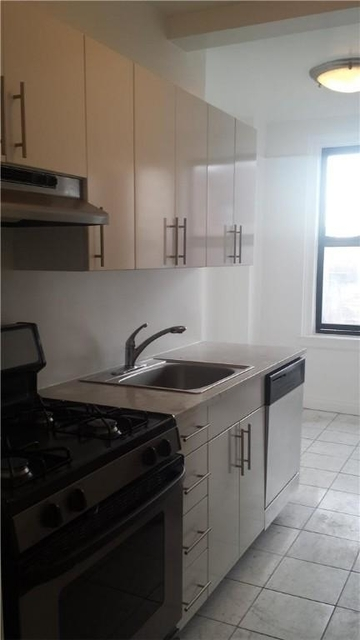 1 Bedroom, Gramercy Park Rental in NYC for $4,892 - Photo 1