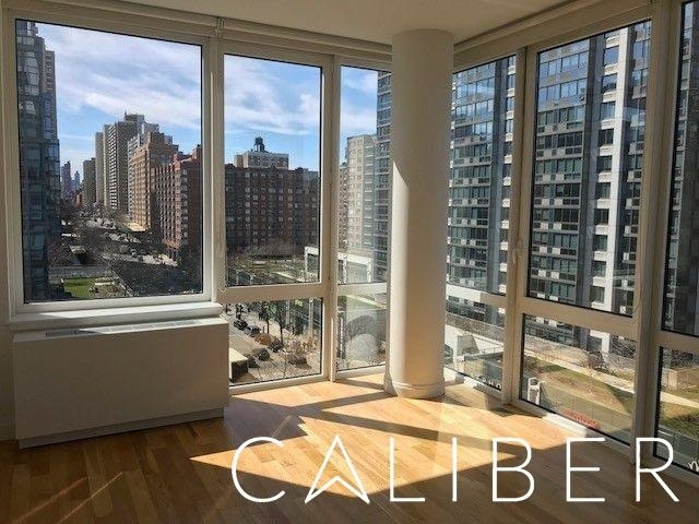 2 Bedrooms, Manhattan Valley Rental in NYC for $6,120 - Photo 2
