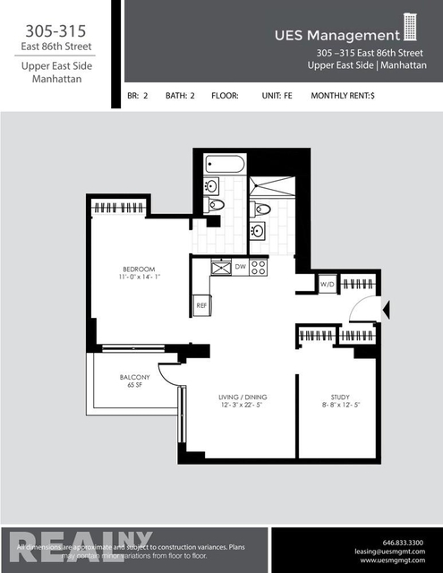 2 Bedrooms, Yorkville Rental in NYC for $4,721 - Photo 2
