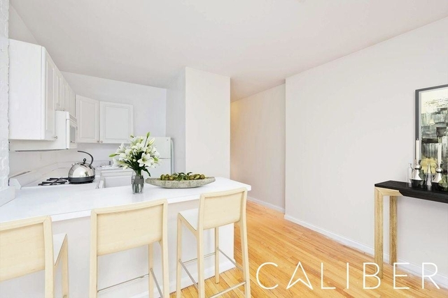 1 Bedroom, Hell's Kitchen Rental in NYC for $2,595 - Photo 2