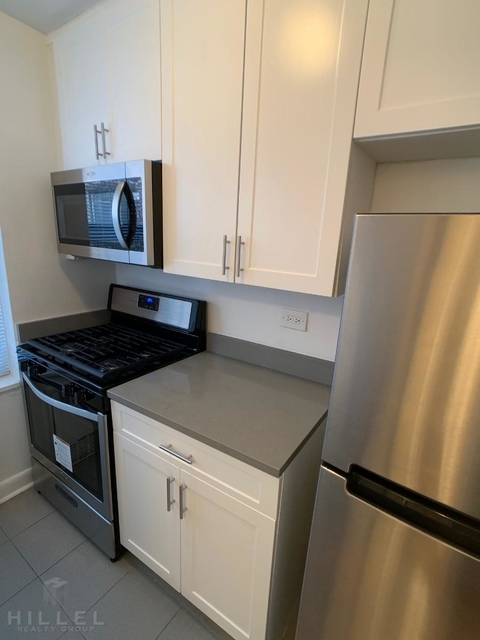 2 Bedrooms, Rego Park Rental in NYC for $2,517 - Photo 2