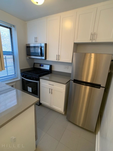 2 Bedrooms, Rego Park Rental in NYC for $2,517 - Photo 1