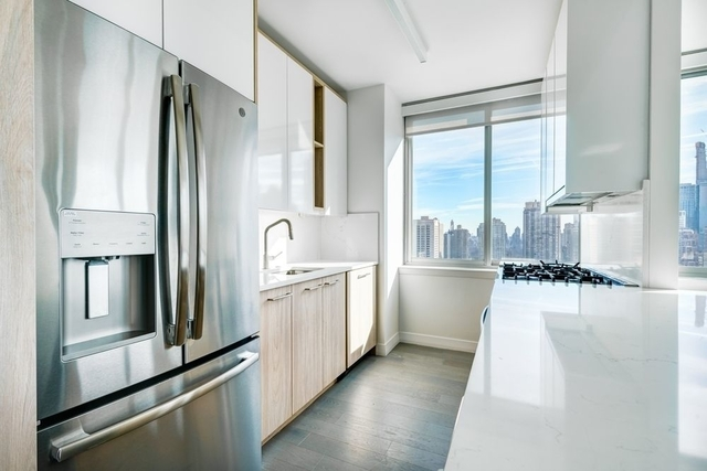 1 Bedroom, Lincoln Square Rental in NYC for $4,643 - Photo 2