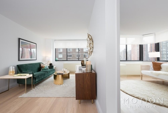 2 Bedrooms, Yorkville Rental in NYC for $4,505 - Photo 2