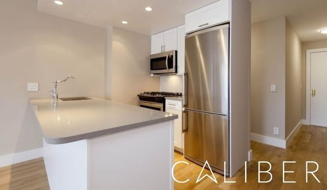 2 Bedrooms, Manhattan Valley Rental in NYC for $4,800 - Photo 2