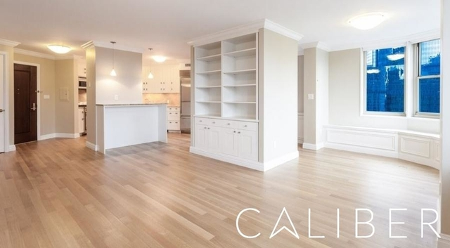 1 Bedroom, Lincoln Square Rental in NYC for $6,690 - Photo 1