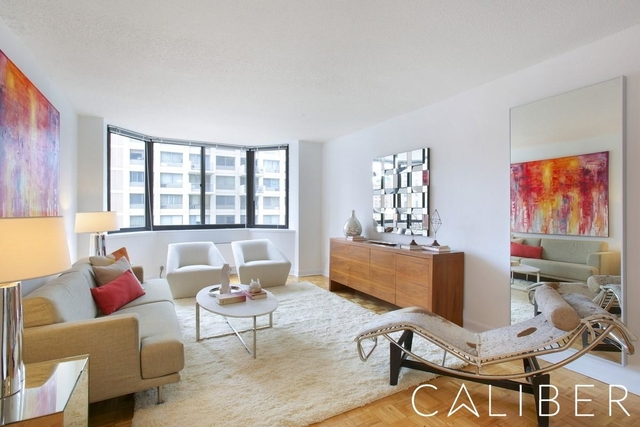 2 Bedrooms, Upper West Side Rental in NYC for $4,925 - Photo 2
