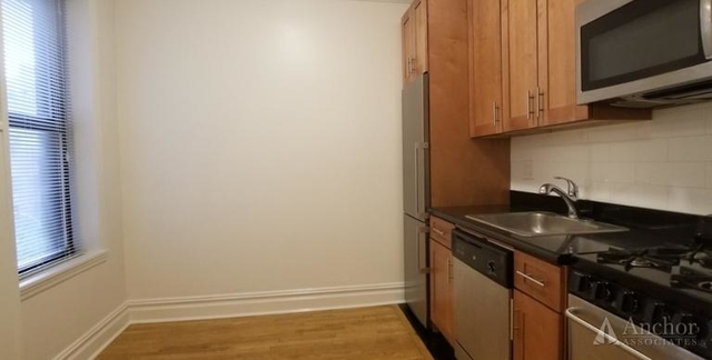 2 Bedrooms, Lincoln Square Rental in NYC for $3,400 - Photo 2