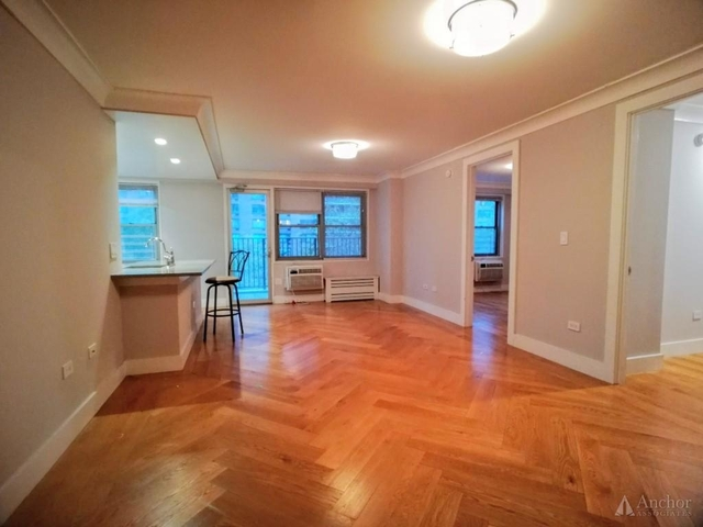 2 Bedrooms, Manhattan Valley Rental in NYC for $4,846 - Photo 1