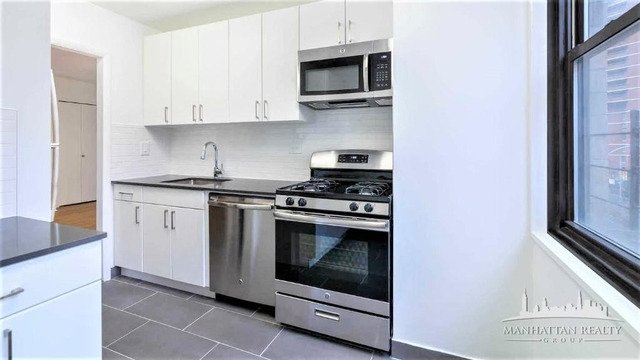4 Bedrooms, Rose Hill Rental in NYC for $7,298 - Photo 1