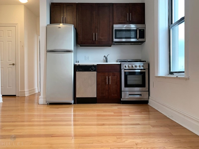 1 Bedroom, Steinway Rental in NYC for $2,089 - Photo 2