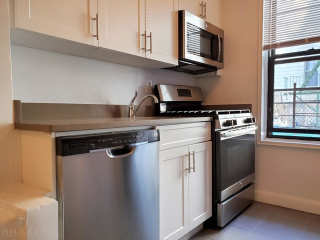1 Bedroom, Sunnyside Rental in NYC for $2,246 - Photo 1