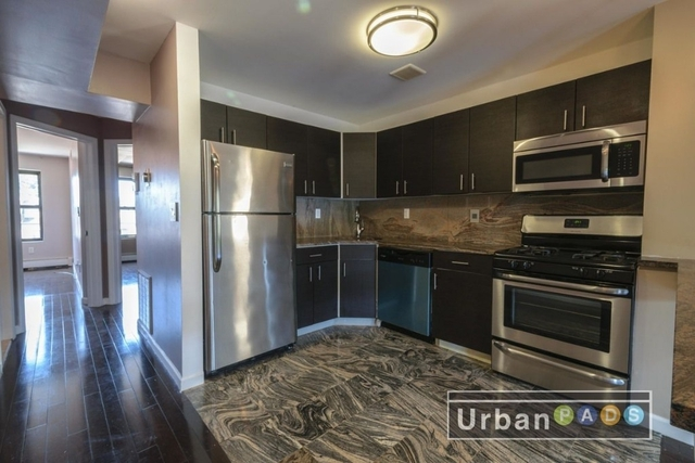 2 Bedrooms, Weeksville Rental in NYC for $2,300 - Photo 2