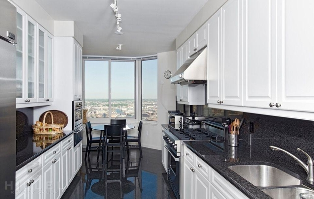 1 Bedroom, Murray Hill Rental in NYC for $4,395 - Photo 1