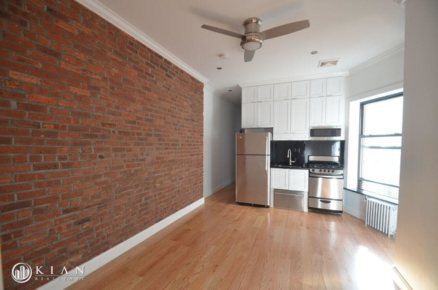 4 Bedrooms, Washington Heights Rental in NYC for $3,500 - Photo 2