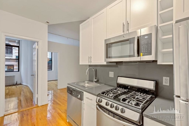 1 Bedroom, NoMad Rental in NYC for $3,650 - Photo 1