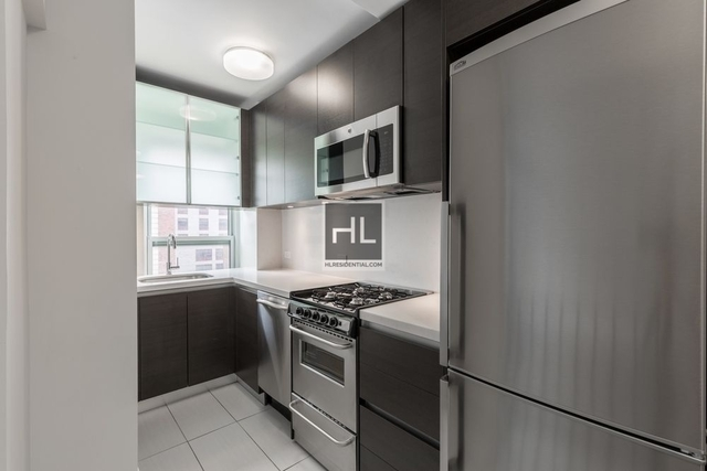 1 Bedroom, Morningside Heights Rental in NYC for $4,600 - Photo 2